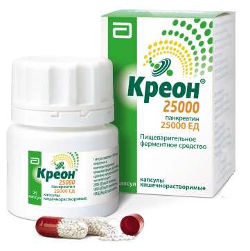 КРЕОН 25000 (Панкреатин)