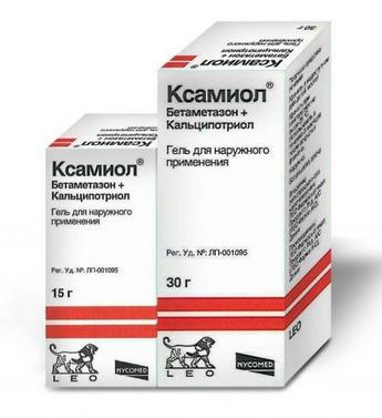 КСАМИОЛ (Кальципотриол+Бетаметазон)