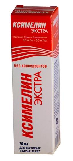 КСИМЕЛИН ЭКСТРА (Ипратропия бромид+Ксилометазолин)