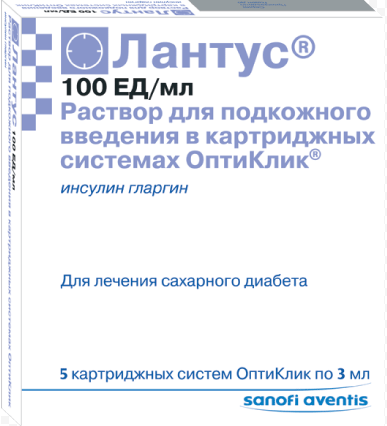 ЛАНТУС (Инсулин гларгин)