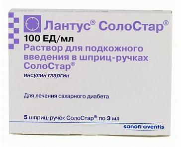 ЛАНТУС СОЛОСТАР (Инсулин гларгин)