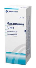 ЛАТАНОМОЛ (Латанопрост)