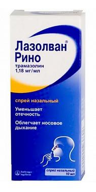 ЛАЗОЛВАН РИНО (Трамазолин)