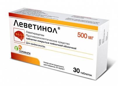 ЛЕВЕТИНОЛ (Леветирацетам)