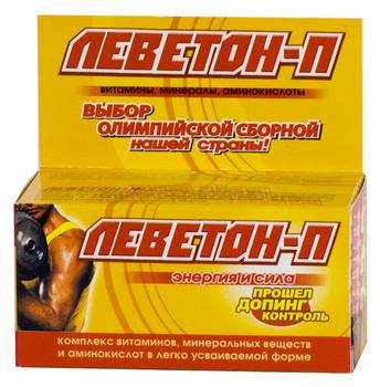ЛЕВЕТОН П
