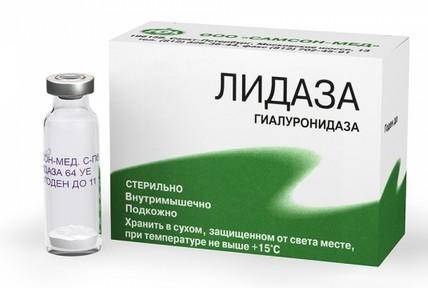 ЛИДАЗА (Гиалуронидаза)