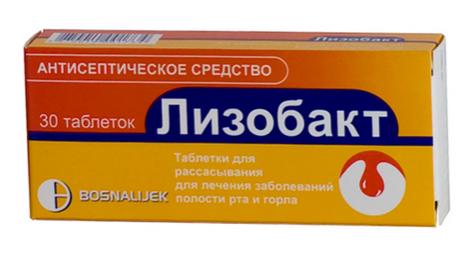 ЛИЗОБАКТ (Лизоцим+Пиридоксин)