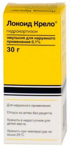 ЛОКОИД КРЕЛО (Гидрокортизон)