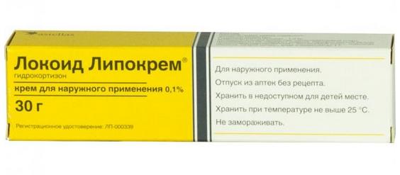 ЛОКОИД ЛИПОКРЕМ (Гидрокортизон)
