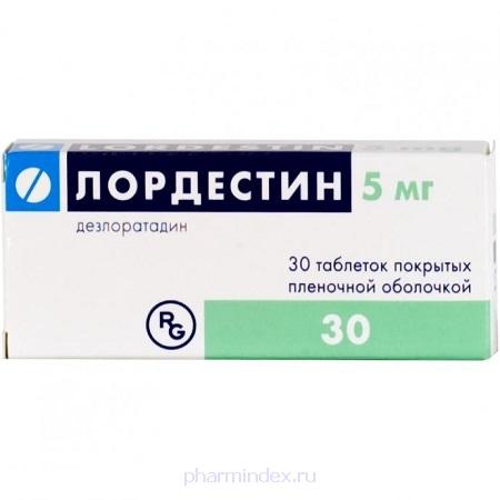 ЛОРДЕСТИН (Дезлоратадин)
