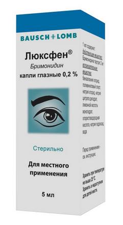 ЛЮКСФЕН (Бримонидин)