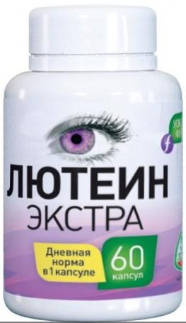 ЛЮТЕИН ЭКСТРА