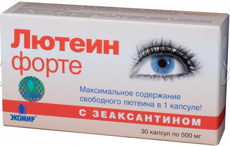ЛЮТЕИН ФОРТЕ