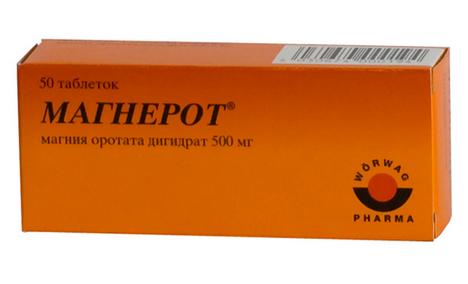 МАГНЕРОТ (Оротовая кислота, магниевая соль)