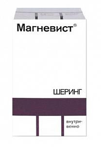 МАГНЕВИСТ (Гадопентетовая кислота)