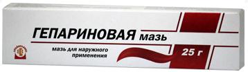 МАЗЬ ГЕПАРИНОВАЯ (Гепарин натрий+Бензокаин+Бензоникотиновая кислота)