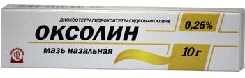 ОКСОЛИНОВАЯ МАЗЬ (Диоксотетрагидрокситетрагидронафталин)