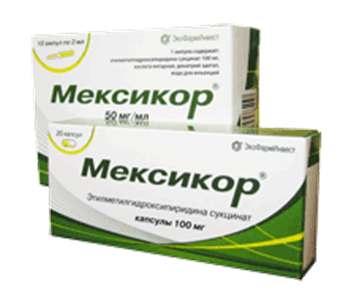 МЕКСИКОР (Этилметилгидроксипиридина сукцинат)