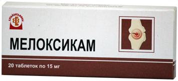 МЕЛОКСИКАМ (Мелоксикам)