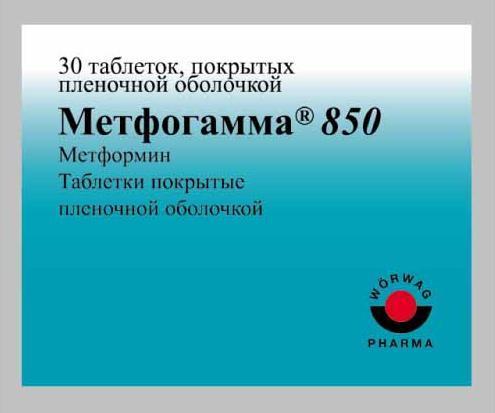 МЕТФОГАММА 850 (Метформин)