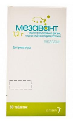 МЕЗАВАНТ (Месалазин)