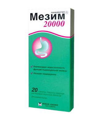 МЕЗИМ 20000 (Панкреатин)