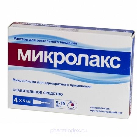 МИКРОЛАКС