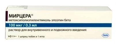 МИРЦЕРА (Метоксиполиэтиленгликоль-эпоэтин бета)