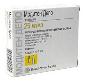 МОДИТЕН ДЕПО (Флуфеназин)