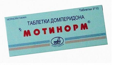 МОТИНОРМ (Домперидон)