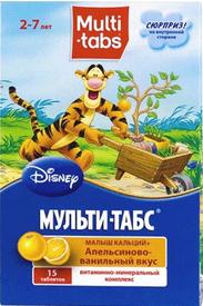 МУЛЬТИ-ТАБС МАЛЫШ КАЛЬЦИЙ+ (Поливитамин)