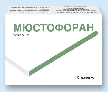 МЮСТОФОРАН (Фотемустин)