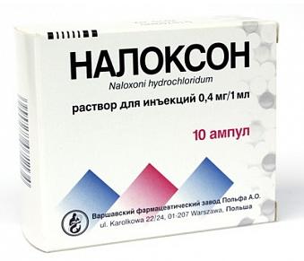 НАЛОКСОН (Налоксон)