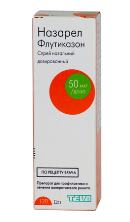 НАЗАРЕЛ спрей наз. 50мкг/доза 120 доз