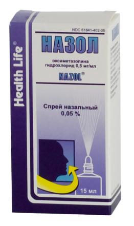 НАЗОЛ (Оксиметазолин)