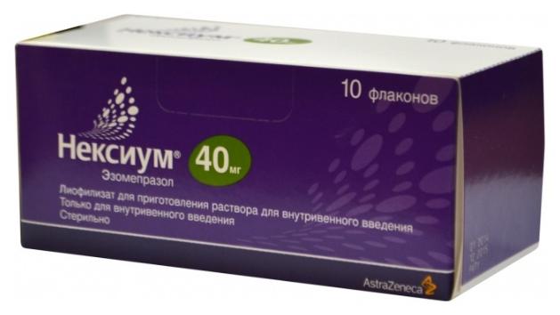 НЕКСИУМ (Эзомепразол)
