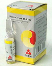 НЕОГЕПАТЕКТ (Иммуноглобулин человека против гепатита B)