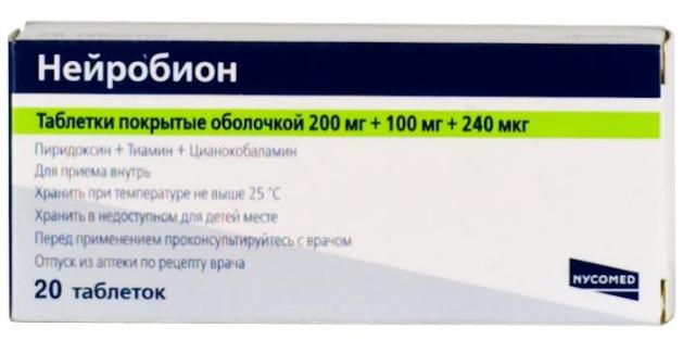 НЕЙРОБИОН (Пиридоксин+Тиамин+Цианокобаламин)
