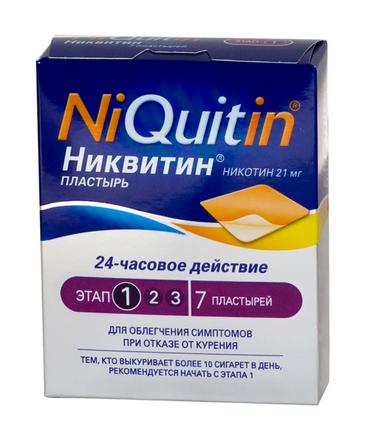 НИКВИТИН (Никотин)