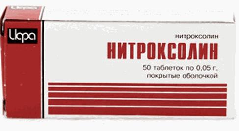 5-НИТРОКС (Нитроксолин)