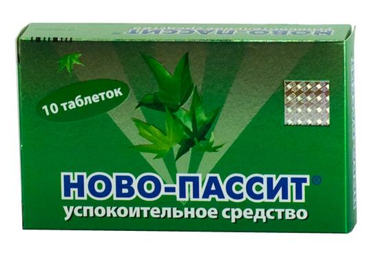 НОВО-ПАССИТ