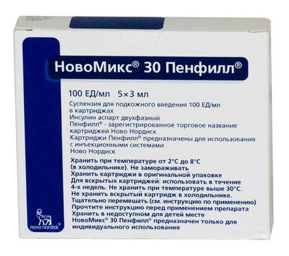 НОВОМИКС 30 ПЕНФИЛЛ (Инсулин аспарт двухфазный)