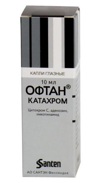 ОФТАН-КАТАХРОМ (Цитохром С+Натрия сукцинат+Аденозин+Никотинамид+Бензалкония хлорид)