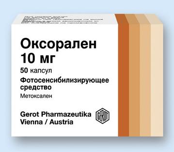 ОКСОРАЛЕН (Метоксален)