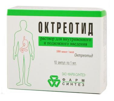 ОКТРЕОТИД (Октреотид)