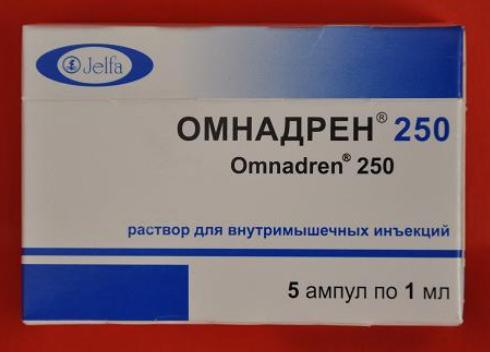 ОМНАДРЕН 250 (Тестостерон)