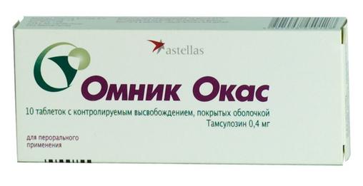 ОМНИК ОКАС (Тамсулозин)