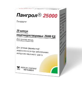 ПАНГРОЛ 25000 (Панкреатин)