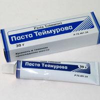 ПАСТА ТЕЙМУРОВА (Борная кислота + Метенамин + Тальк + Натрия тетраборат + Салициловая кислота + Свинца ацетат + Формальдегид + Цинка оксид)