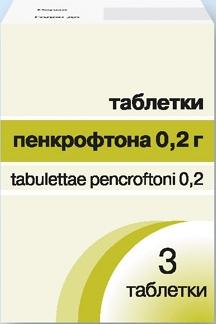 ПЕНКРОФТОН (Мифепристон)